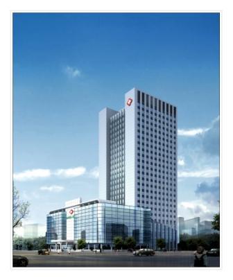 永川区人民医院